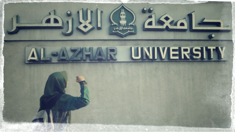 My campus (Foto: Bunga)